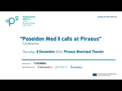 Poseidon Med II calls at Piraeus | Session 1  09.00 - 10.30