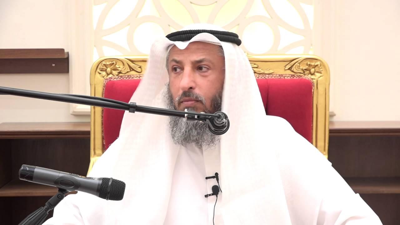 ما هو حد الحرابة الشيخ د عثمان الخميس Youtube