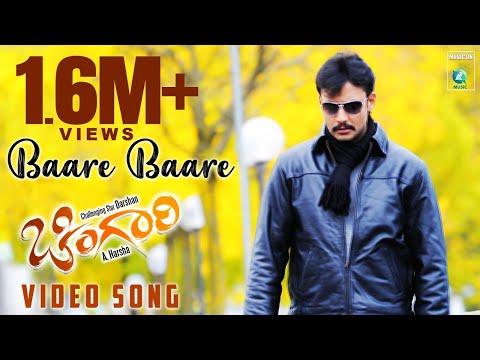Chingaari Kannada Movie | Baare Baare | Full Video Song HD | Darshan, Bhavana, Deepika