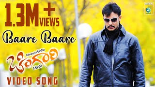 Chingaari Kannada Movie | Baare Baare | Full Video Song HD | Darshan, Bhavana, Deepika