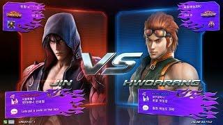 TEKKEN 7 9/11 Jin - Online Battle (철권7 진)