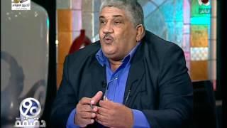90دقيقة   جدل كبير والحقيقة وراء استقالة احمد السيد النجار من مؤسسة الاهرام
