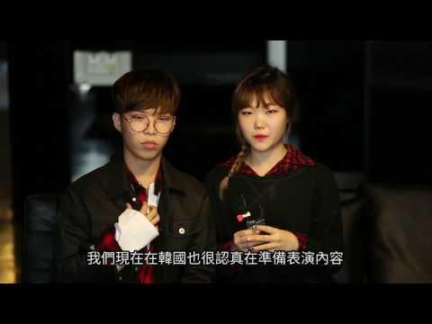Akdong Musician (악뮤)-AKMU STUDIO IN TAIPEI