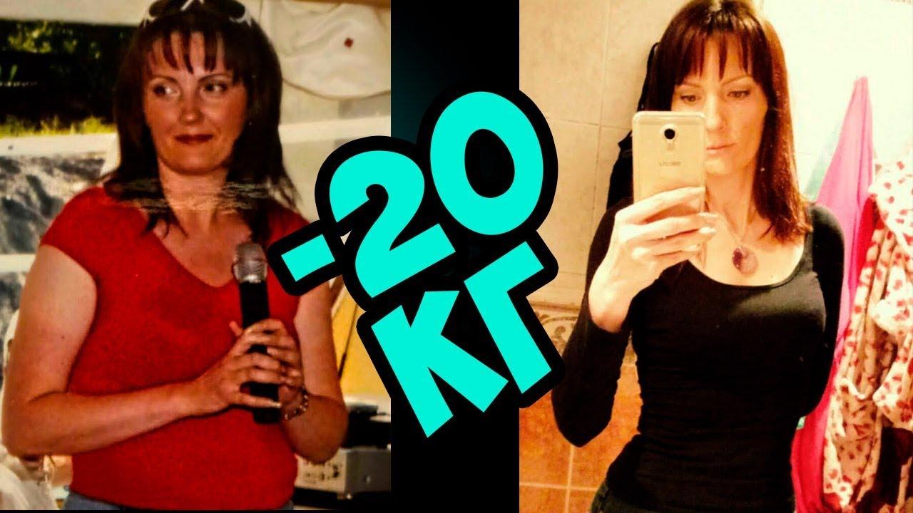 Как я похудела на 11 кг  ФОТО ДО и ПОСЛЕ  Рисовая