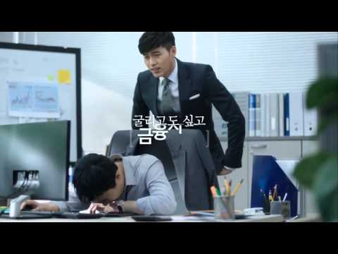 Hyun Bin - Samsung Life Insurance 2015 (Making + TVCFs)