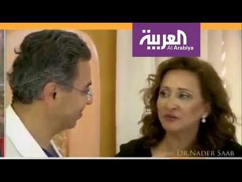 صباح العربية | لماذا بكى نادر صعب؟  - نشر قبل 1 ساعة