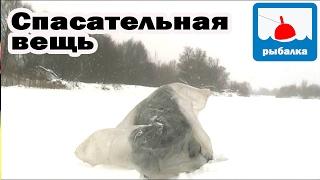 Зимняя рыбалка в феврале. Мотыль.  Мормышка.(Здравствуйте! (О спасательной вещи я на 6 минуте) Это видео из архива про мою рыбалку, на заливчике реки..., 2017-02-12T07:21:56.000Z)