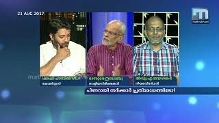 Gambar cover Is Pinarayi Government in defensive mode? | Super Prime Time (21-08-2017) Part 3