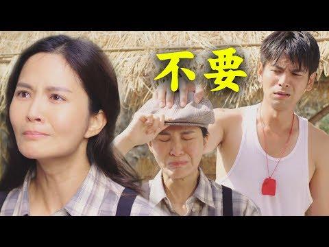 【天之蕉子】第七集預告-你有聽見心碎的聲音嗎? @ YO 咪 娛樂日報 :: 痞客邦