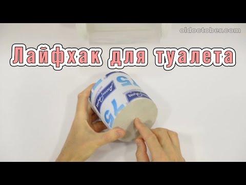 Как сделать держатель для туалетной бумаги своими руками фото