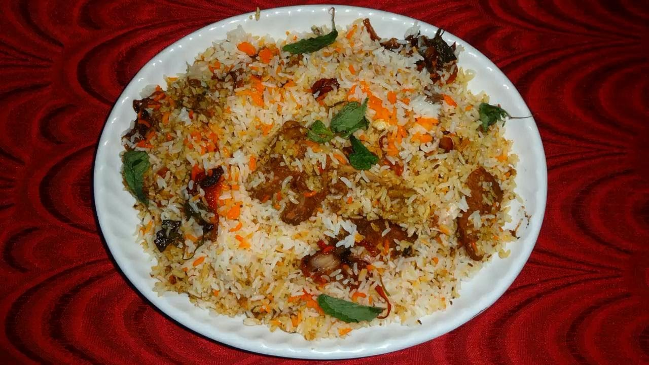 Download Chicken Biryani : Restaurent Style in Telugu (చికెన్ బిర్యాని)