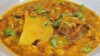 Mauritian Cuisine Dal Gosht with Calabash Recipe (Dhalgosh)