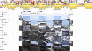 Прага - Социальная сеть Чехии