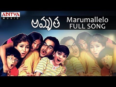 Marumallelo Full  Song || Amrutha Movie Songs || Madhavan, Simran
