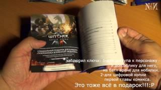 Распаковка (unboxing) Ведьмак 3: Дикая охота, диск для PS4