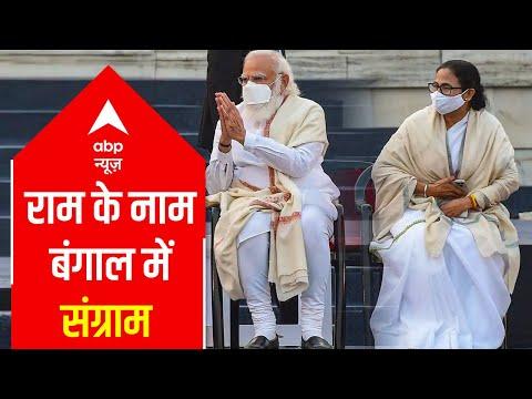 Mamata Banerjee pretense anger to make 30% people of the state happy: Kailash Vijayvargiya thumbnail