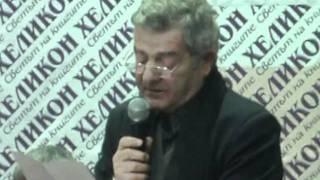 """""""История на България'' -- премиера (Стефан Цанев)"""
