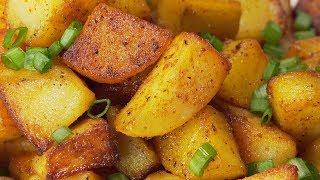 Идеальная жареная картошка за 25 минут. Рецепт от Всегда Вкусно!