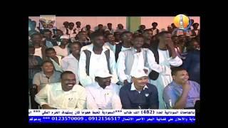 نكات سودانية - همبريب الكوميديا 2017م