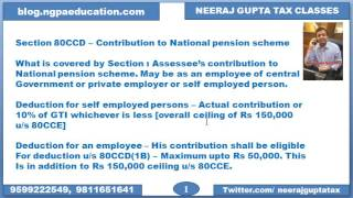 80CCD - Contribution to National Pension Scheme (DEDUCATIONS)