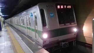 【廃車?海外譲渡?】東京メトロ6000系6124F が新木場CRに回送されました。