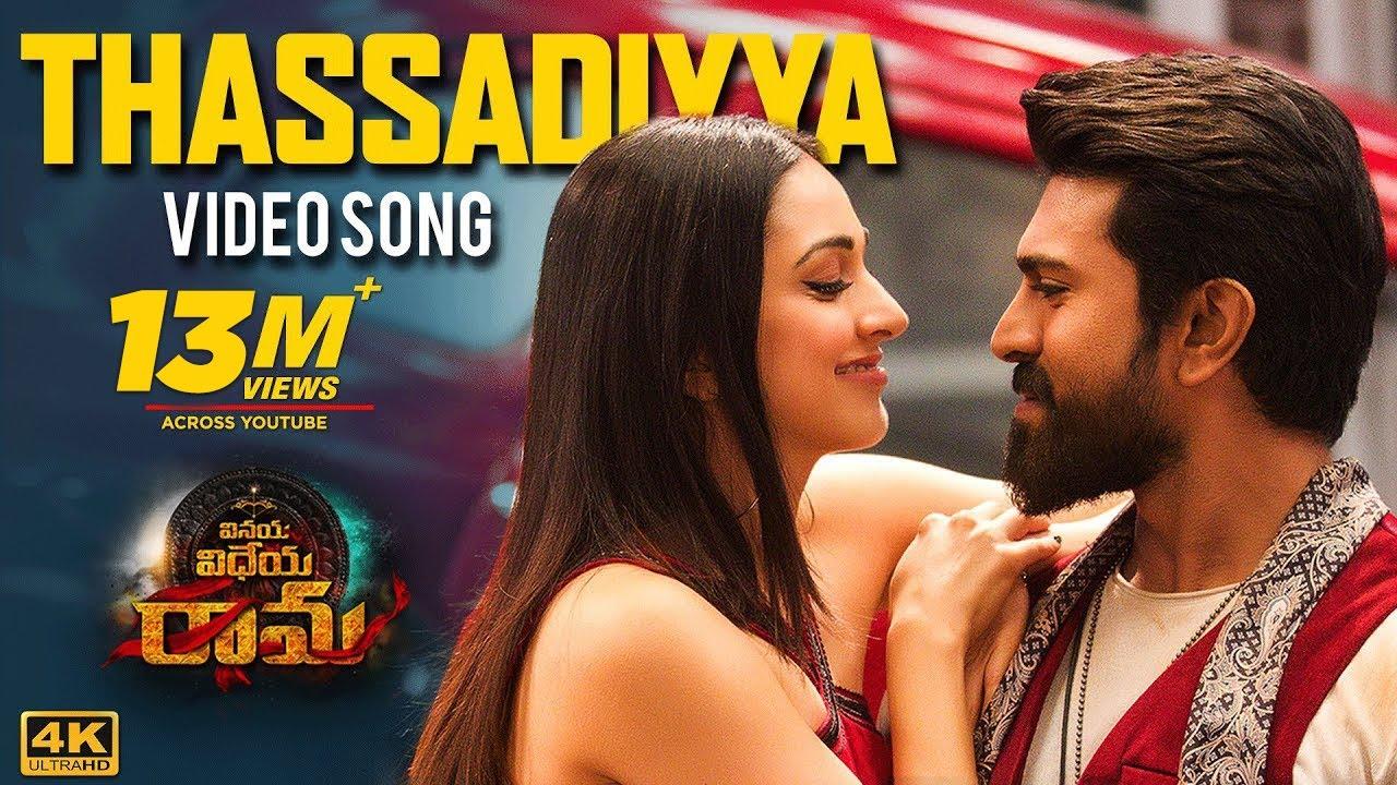 Download Vinaya Vidheya Rama Video Songs   Thassadiyya Full Video Song   Ram Charan, Kiara Advani   DSP
