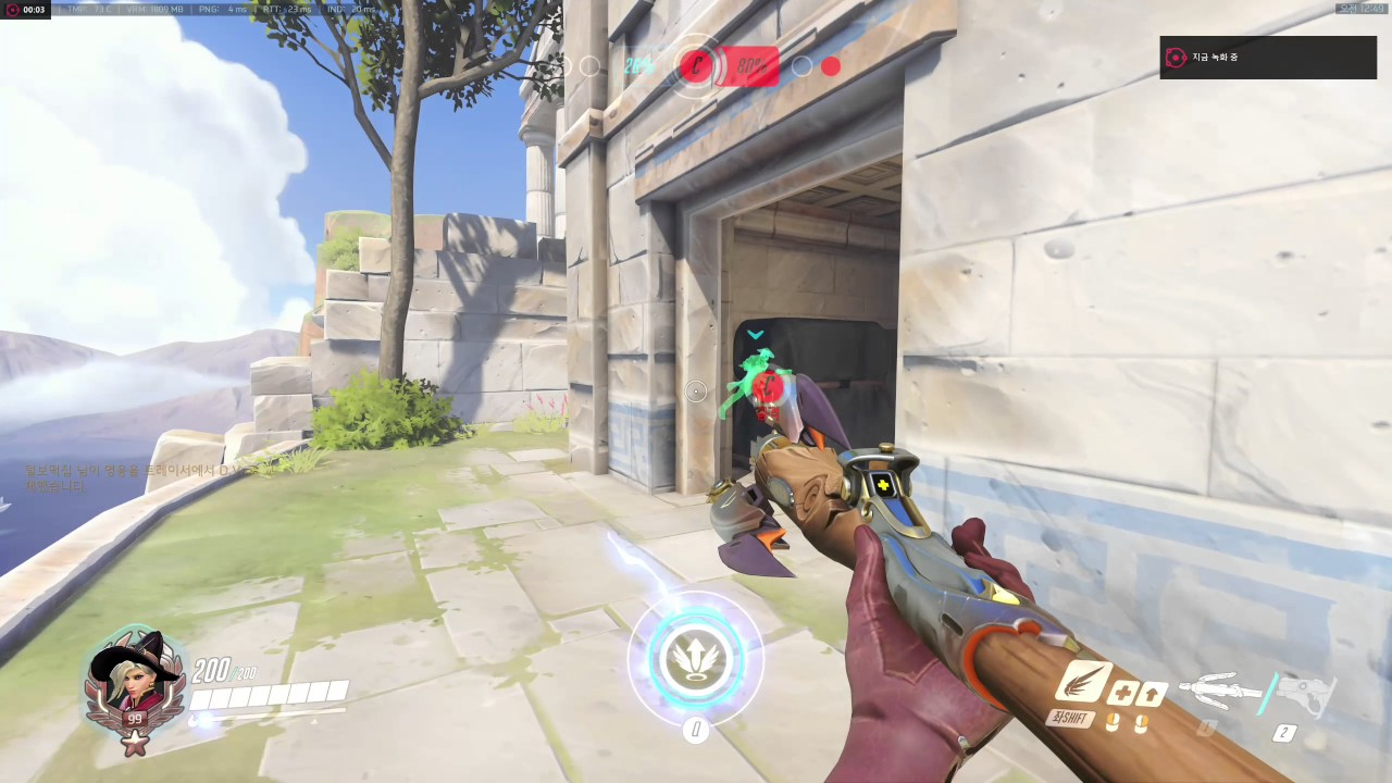 mercy how to shift cancel