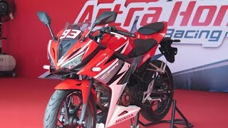 Honda CBR 150R 2017 Price, Specifications, Launch In India