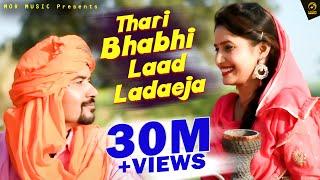 New Romantic Song 2017 # थारी भाभी लाड लड़ाए जा  #  Rammehar Mahla & Shivani Raghav # Mor Music Song