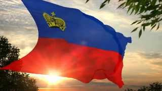 National Anthem of the Principality of Liechtenstein (Instrumental)