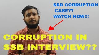 corruption in ssb interview?? a very important video