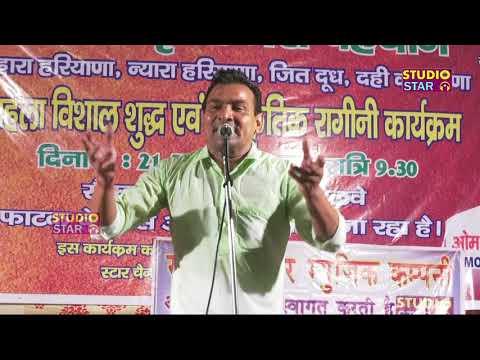 #03 सुमित सातरोड़ के रंगारंग चुट्कुले   Haryanvi Chutkule 2018   Sumit Satrod Best Comedy