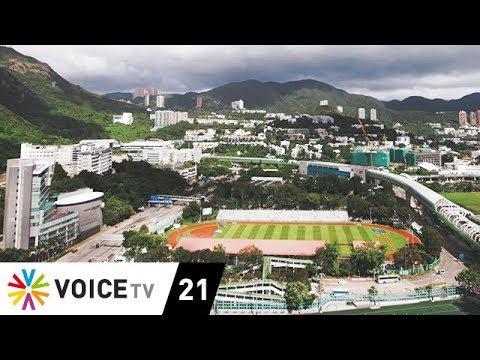 JOURNAL JOURNEY | 'ฮ่องกง' เมืองที่ผสมผสานวัฒนธรรมทั้งเก่าและใหม่ (Full EP)