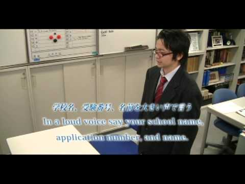 Heart of Japan - Job Interviews for Students