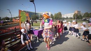 Праздник «Школьная Азбука». День Знаний в Новокузнецке. 1 сентября 2015 года