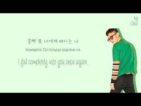 EXO-CBX (첸백시) - Cherish Lyrics (Color-Coded Han/Rom/Eng)