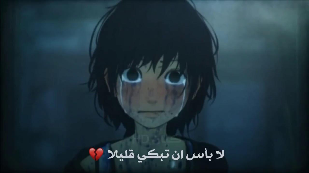أكثر فيديو انمي حزين ممكن 10