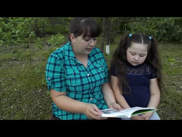 Изображение предпросмотра прочтения – АринаИгнатова читает произведение «Заколдованная буква» В.Ю.Драгунского