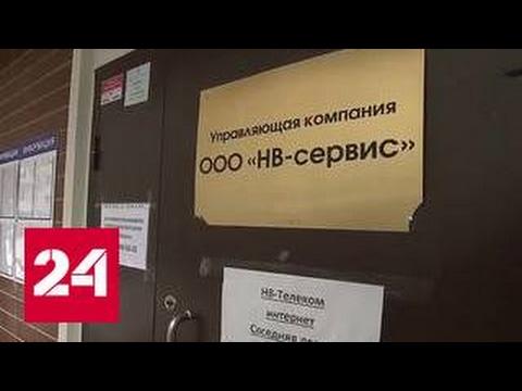 Платежки с сюрпризом: жителей Ватутинок наказали за экономию