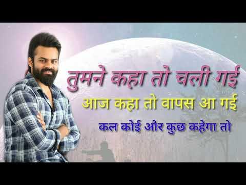 True Love Story Whatsapp Status South Hindi Dubbed Movie