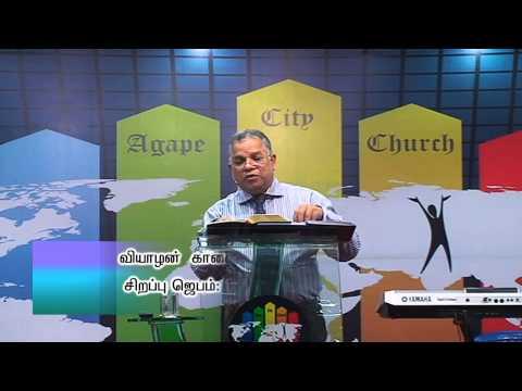 Agape City Church Chennai - Being a Champion vol - 23 Part 1