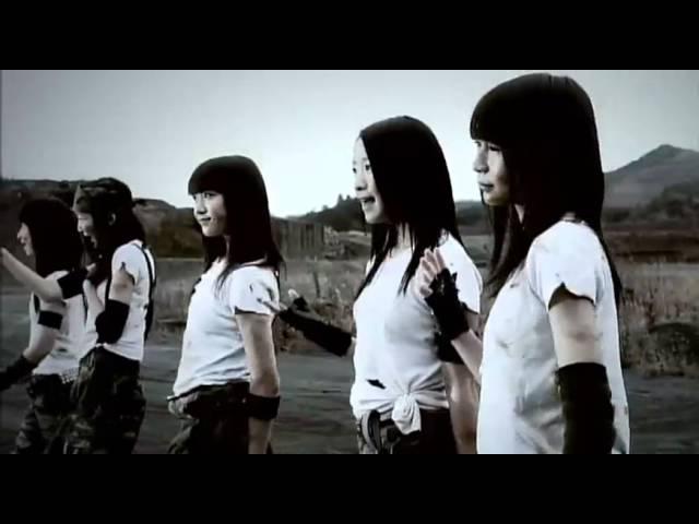rock-you-avex