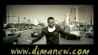 HamAda Helal Nas 3eshtha 2017 Video