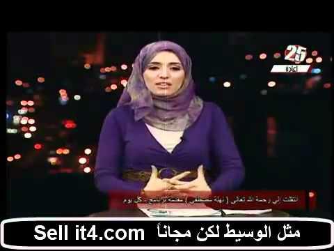 bed6740669487 عاجل جدا  وفاة المذيعة الشابة نهلة مصطفي - YouTube