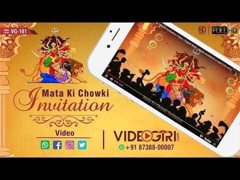 Creative Mata Ki Chowki Invitation Video Digital Mata