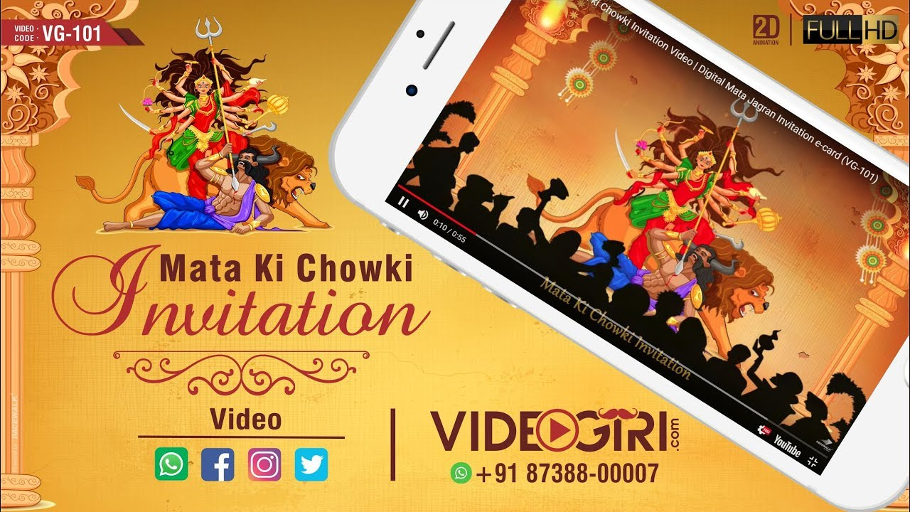 Creative mata ki chowki invitation video digital mata jagran creative mata ki chowki invitation video digital mata jagran invitation e card vg 101 stopboris Images