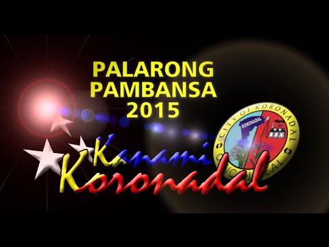 Koronadal City Palarong Pambansa 2015 Bid Video - Official (HD)