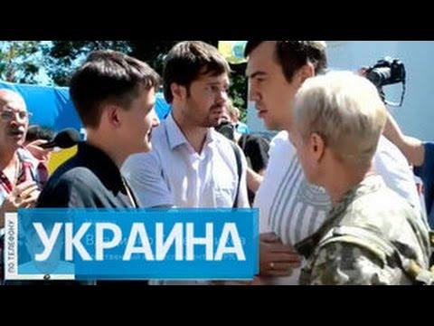 Мужчины не попали яйцами по Савченко