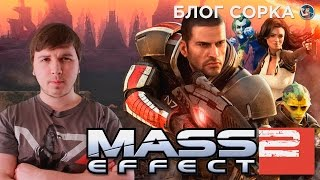 Mass Effect 2 спустя 7 лет / Лучшая игра в серии?