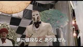 映画「Dr.パルナサスの鏡」日本版劇場予告HD